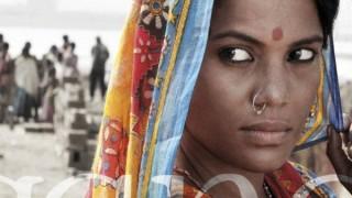Gangor:  Trailer