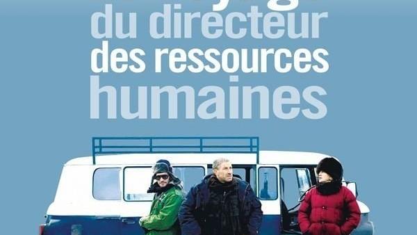 Il Responsabile delle Risorse Umane: Trailer Italiano
