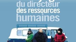 Il Responsabile delle Risorse Umane:  Spot TV - 1 (Italiano)