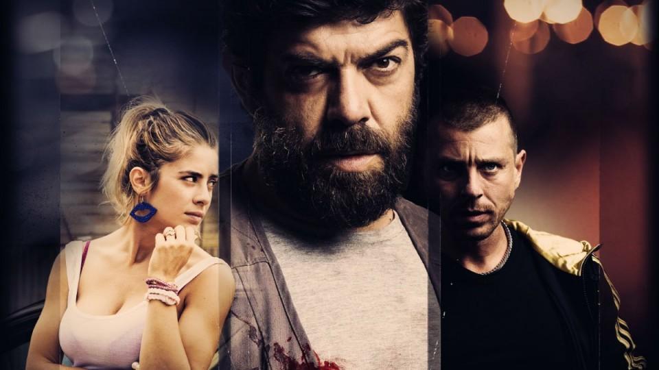 HD - Senza Nessuna Pietà: Teaser Trailer