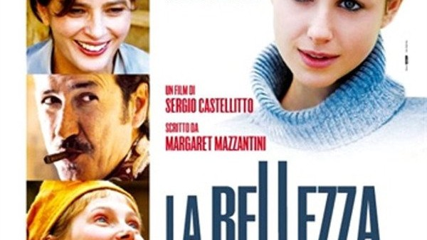 HD - La Bellezza del Somaro: Teaser Trailer
