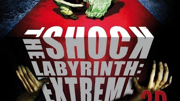 HD - The Shock Labyrinth - Extreme: Spot TV - 1 (Italiano)