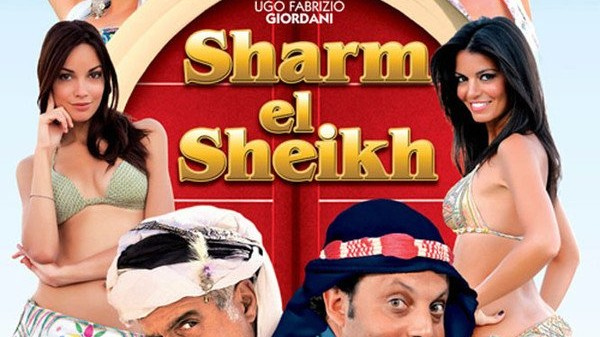 Sharm El Sheikh: Trailer