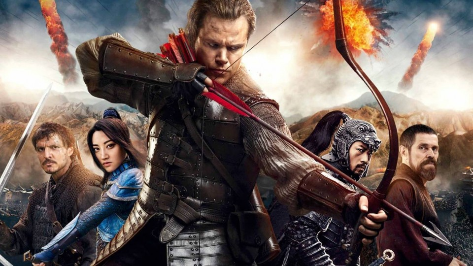 HD - The Great Wall: Trailer Italiano