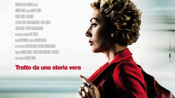 Goodbye Mama: Trailer Italiano