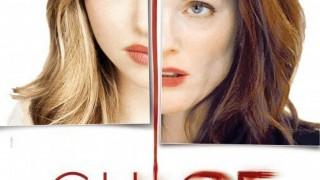 Chloe, tra Seduzione e Inganno:  Spot TV - A (Italiano)