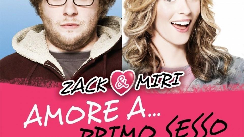 HD - Zack e Miri: Trailer Originale