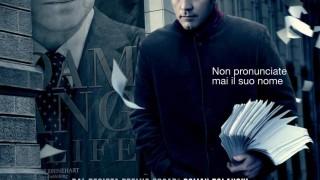 L'uomo nell'ombra:  Trailer Italiano
