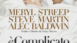 E' Complicato:  Spot TV - B (Italiano)
