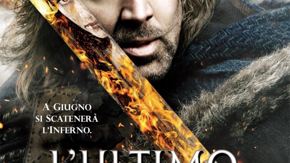 HD - L'Ultimo dei Templari: Primo Trailer