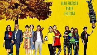 Banana:  Trailer