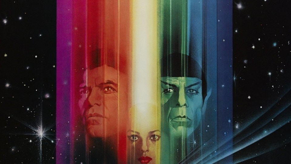 Star Trek: Il film