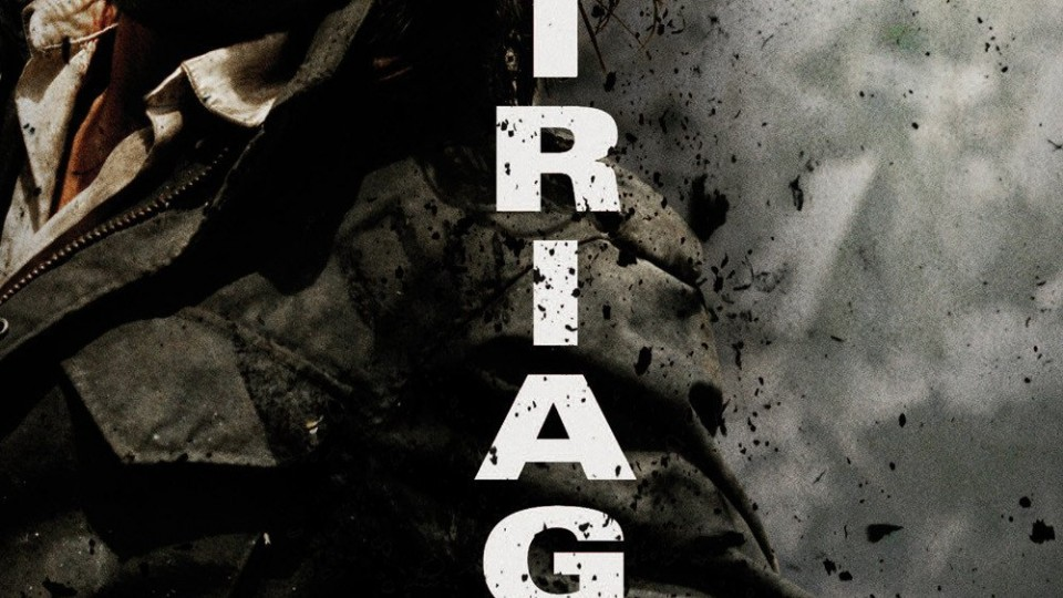 Triage: Trailer Italiano