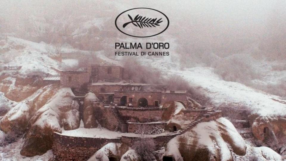 HD - Il Regno d'Inverno: Trailer Italiano