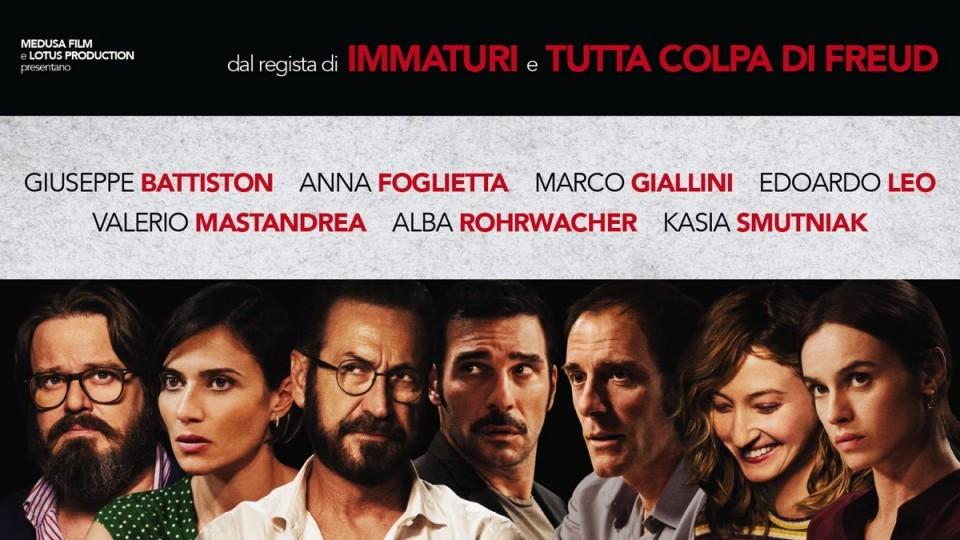 HD - Perfetti Sconosciuti: Trailer Italiano