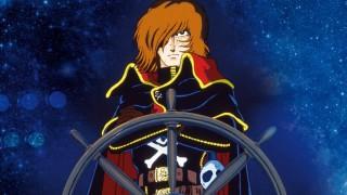Capitan Harlock: L'Arcadia della mia giovinezza:  Trailer Italiano