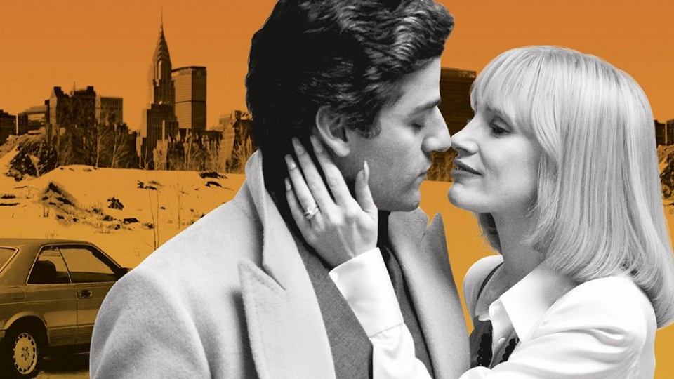 HD - 1981 - Indagine a New York (A Most Violent Year): Trailer Italiano