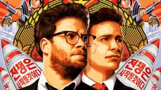 The Interview:  Trailer Italiano