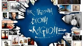 Per Nessuna Buona Ragione:  Trailer Italiano